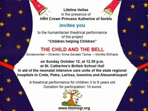 "Humanitarian Theatrical Performance ""Τhe Child and the Bell''"
