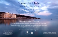 Humanitarian Dinner Poseidonion Grand Hotel Spetses, Friday 11 July
